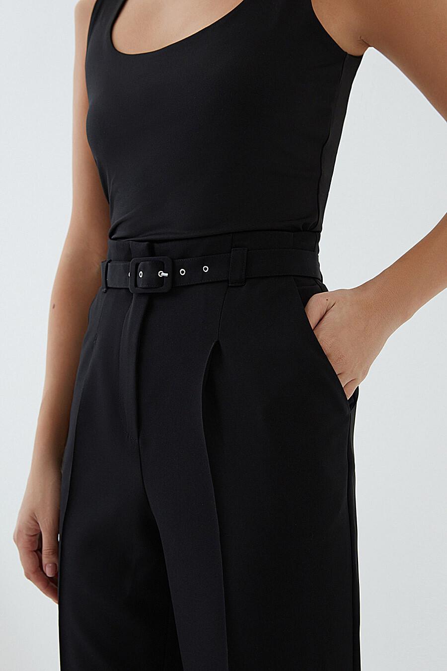 Брюки для женщин ZARINA 289519 купить оптом от производителя. Совместная покупка женской одежды в OptMoyo