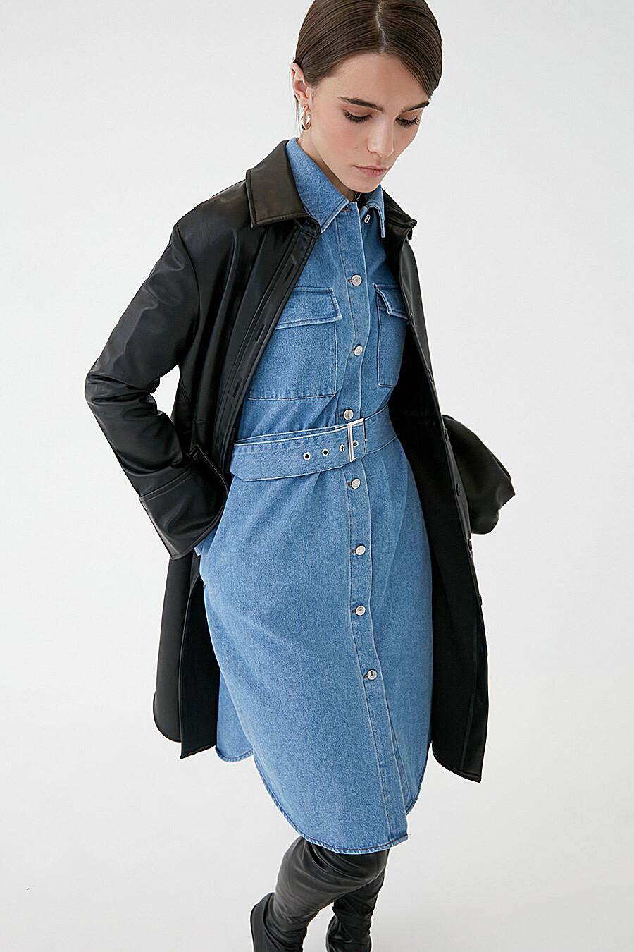 Платье для женщин ZARINA 289524 купить оптом от производителя. Совместная покупка женской одежды в OptMoyo