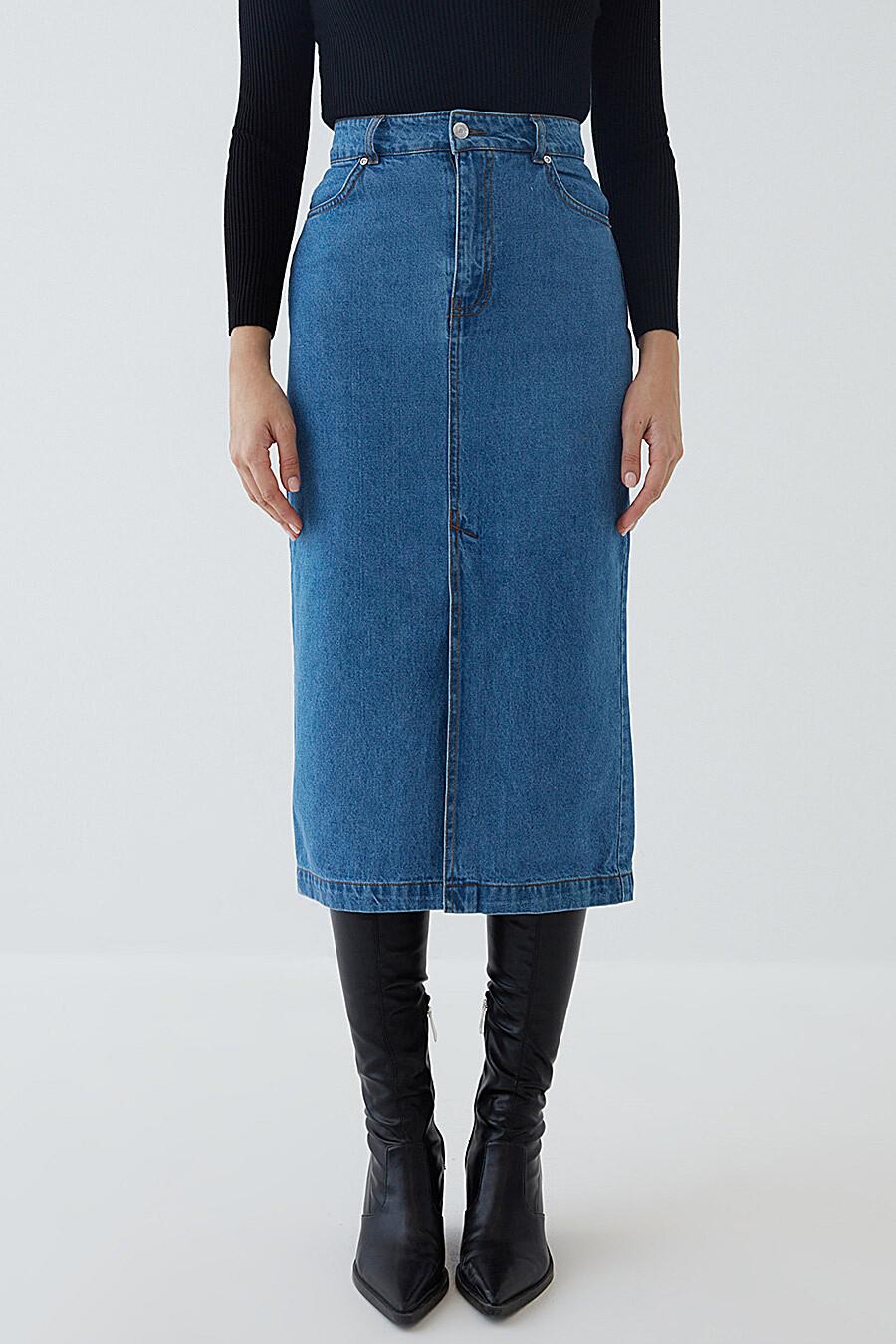 Юбка для женщин ZARINA 289536 купить оптом от производителя. Совместная покупка женской одежды в OptMoyo
