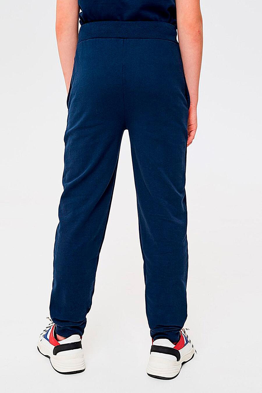 Брюки для мальчиков IN FUNT 289562 купить оптом от производителя. Совместная покупка детской одежды в OptMoyo