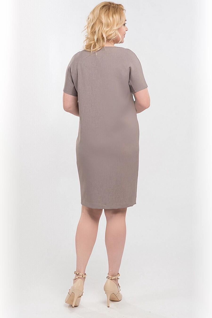 Платье женское RISE (289681), купить в Moyo.moda