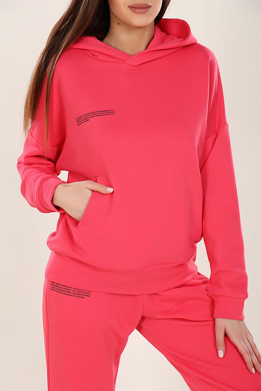 Костюм 16038 для женщин НАТАЛИ 289683 купить оптом от производителя. Совместная покупка женской одежды в OptMoyo