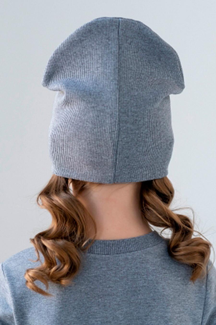 Шапка ALOLIKA (307266), купить в Moyo.moda