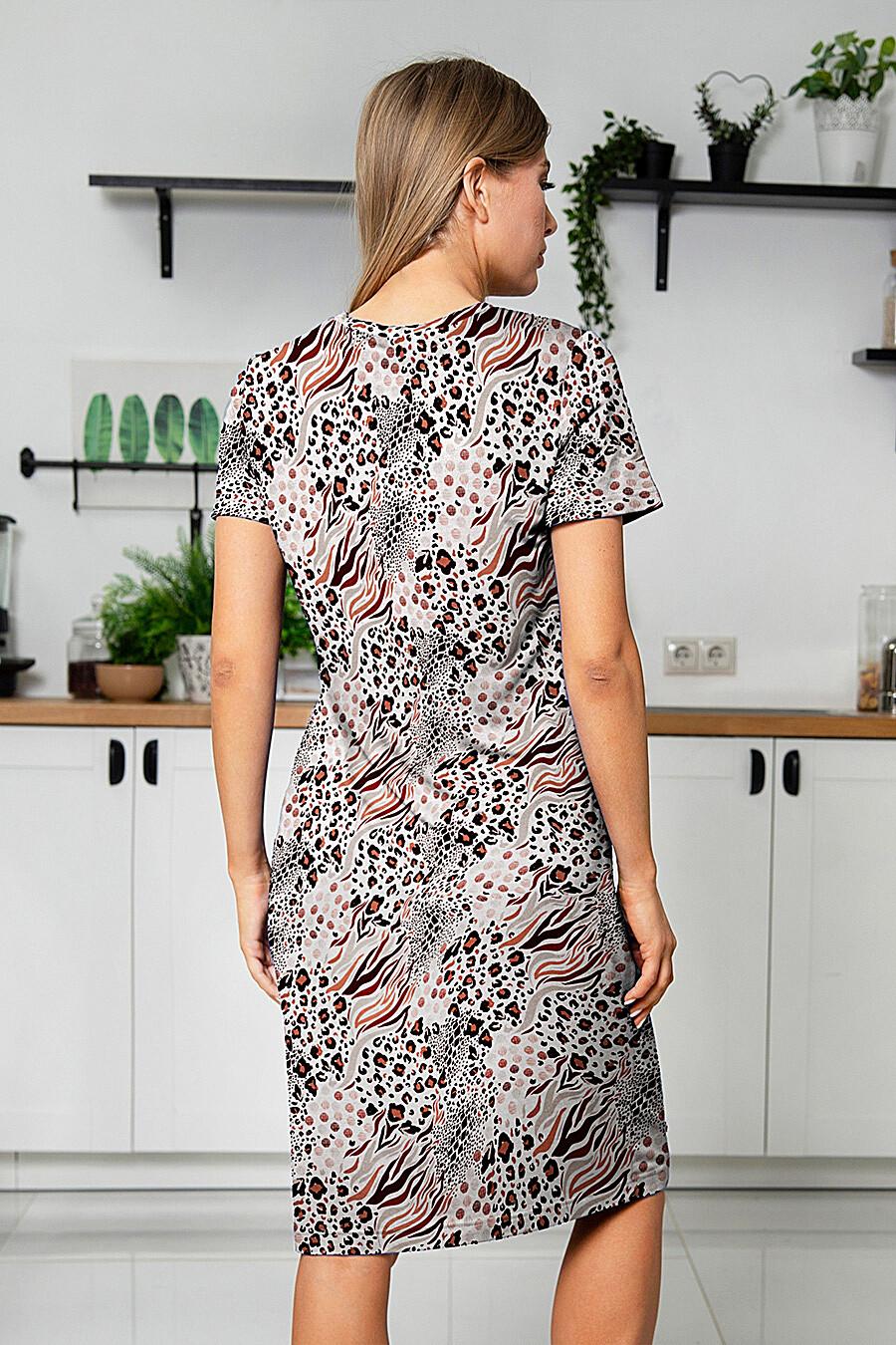 Платье VISAVIS (307469), купить в Moyo.moda