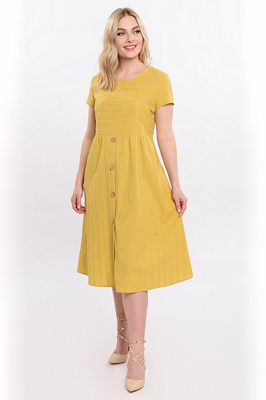Платье RISE (307815), купить в Moyo.moda