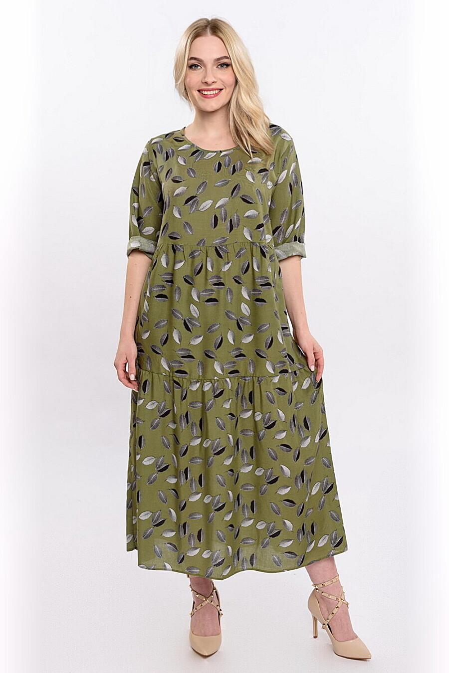 Платье RISE (307820), купить в Moyo.moda