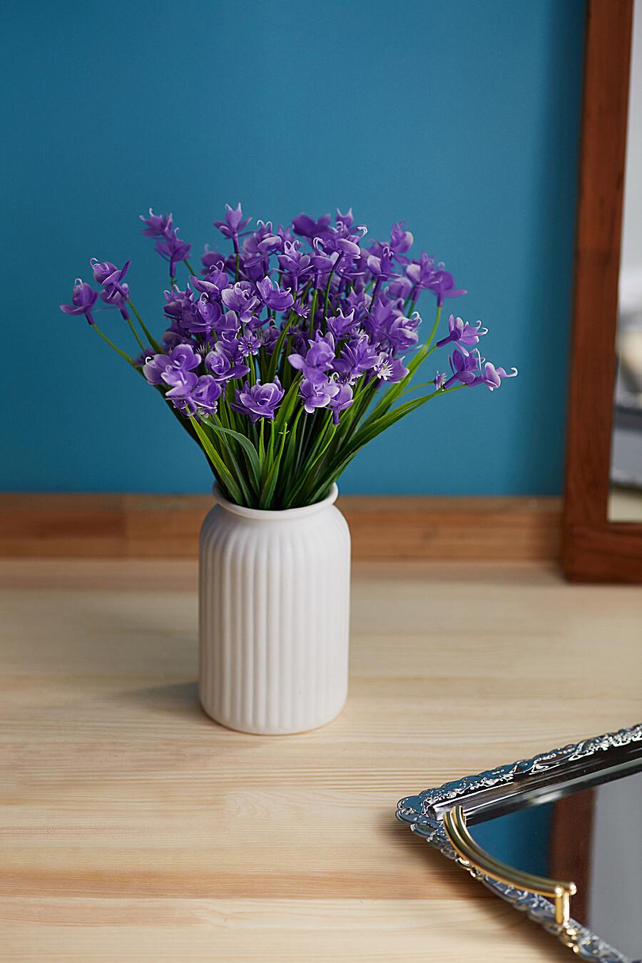 """Букет 3 ветки орхидеи """"Виола"""" MERSADA (307875), купить в Moyo.moda"""