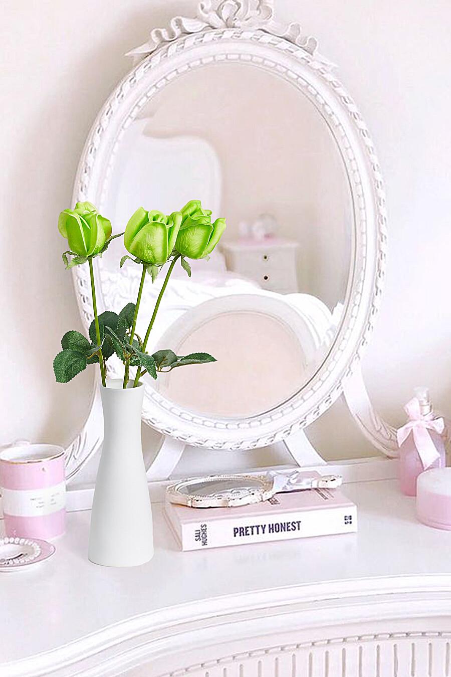 """Букет 3 розы """"Элина"""" MERSADA (308073), купить в Moyo.moda"""
