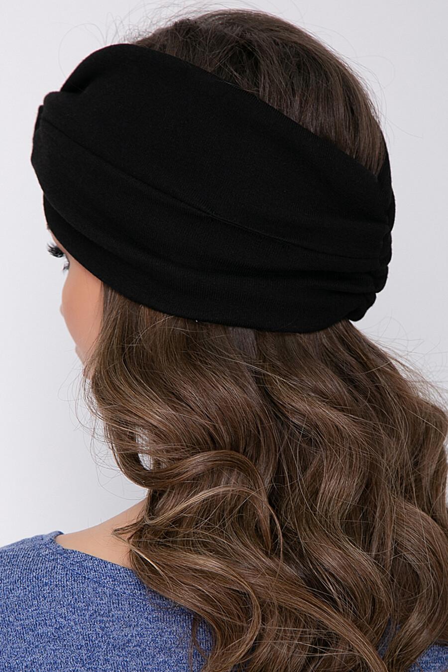 Повязка BELLOVERA (308139), купить в Moyo.moda