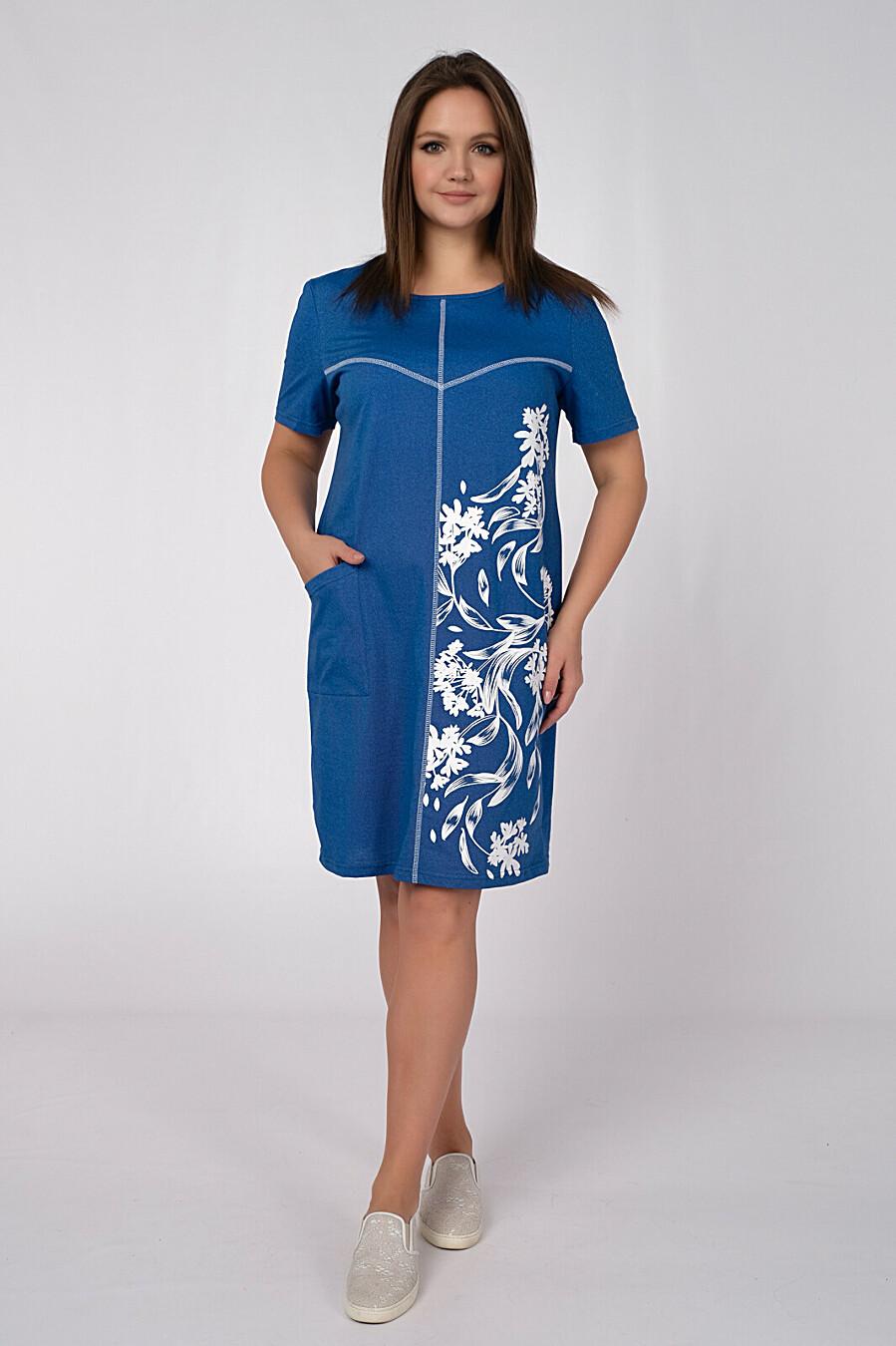 Платье ODEVAITE (308436), купить в Moyo.moda