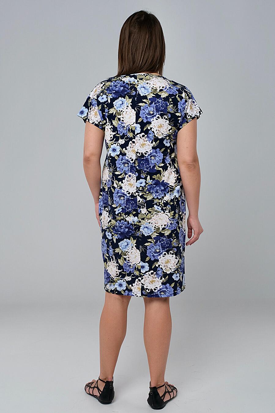 Платье ODEVAITE (308447), купить в Moyo.moda