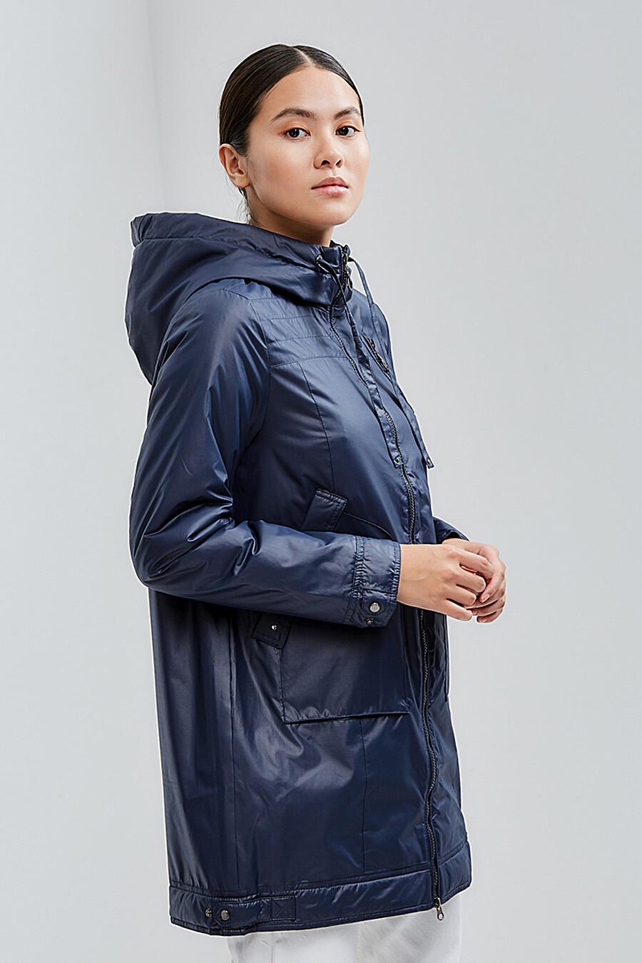 Плащ HOOPS (308800), купить в Moyo.moda
