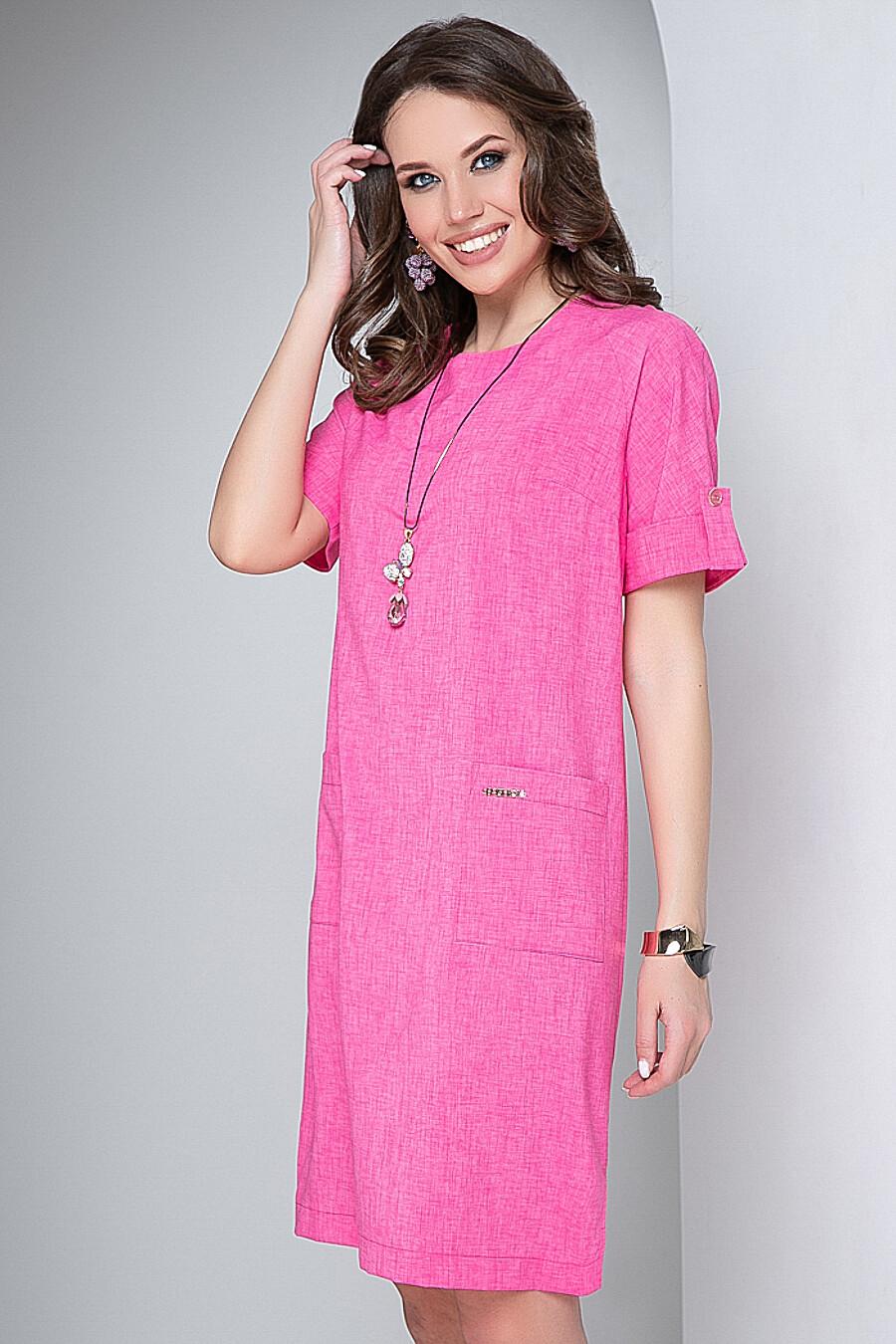 Платье BELLOVERA (321605), купить в Moyo.moda