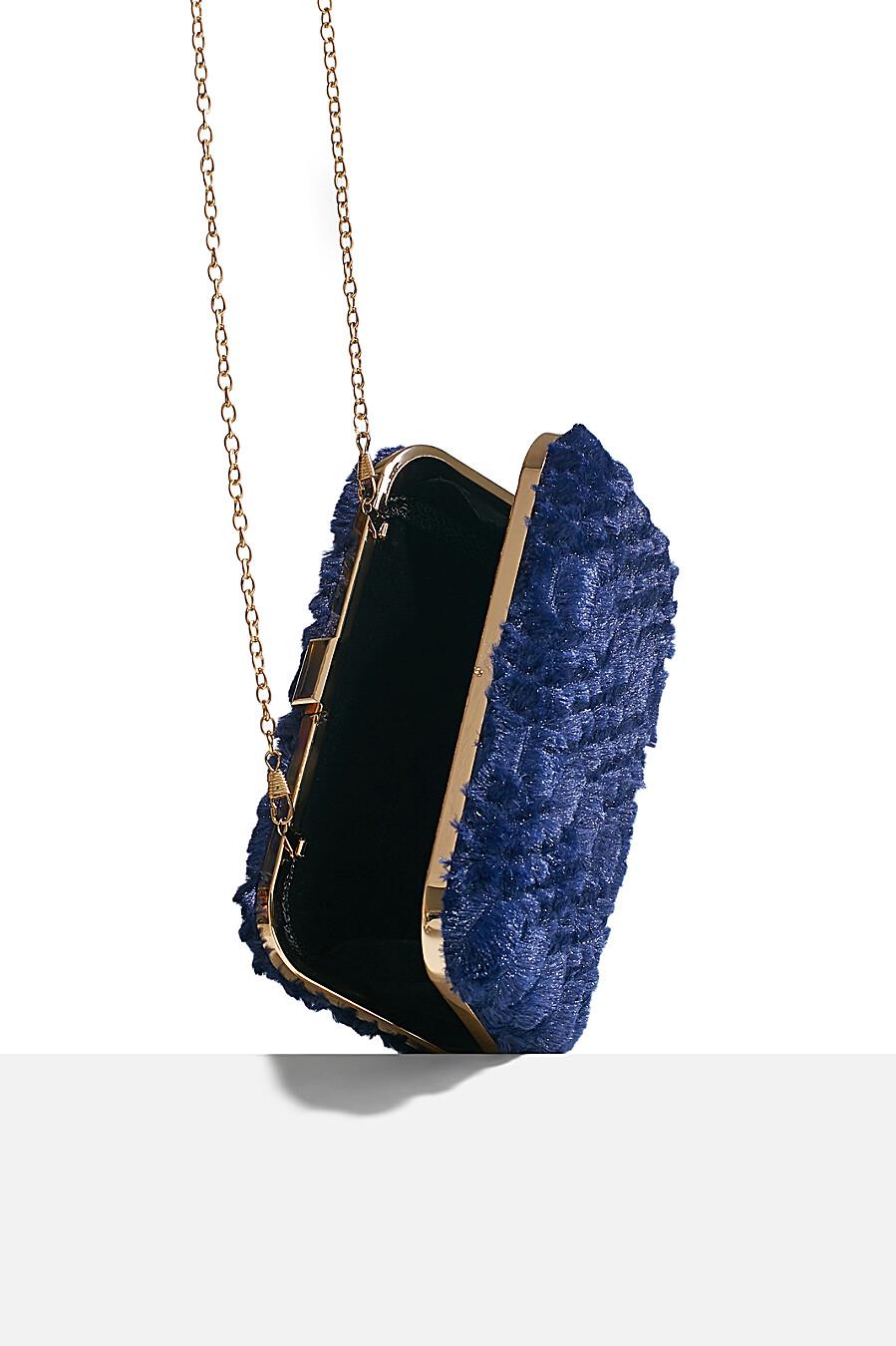 Клатч футляр Марго Тененбаум со съемной цепочкой Nothing But Love (321638), купить в Moyo.moda