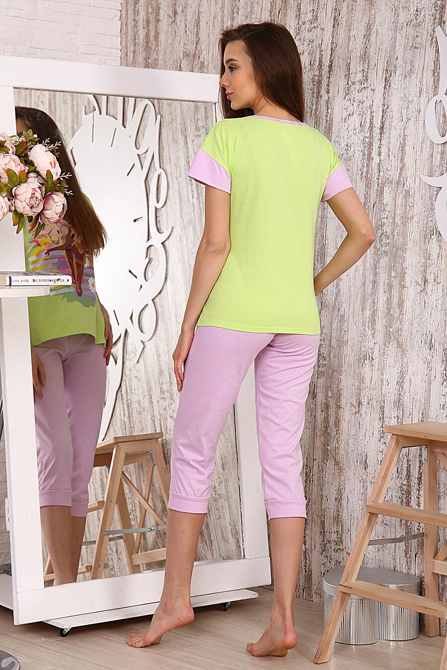 Костюм 14539 для женщин НАТАЛИ 321665 купить оптом от производителя. Совместная покупка женской одежды в OptMoyo