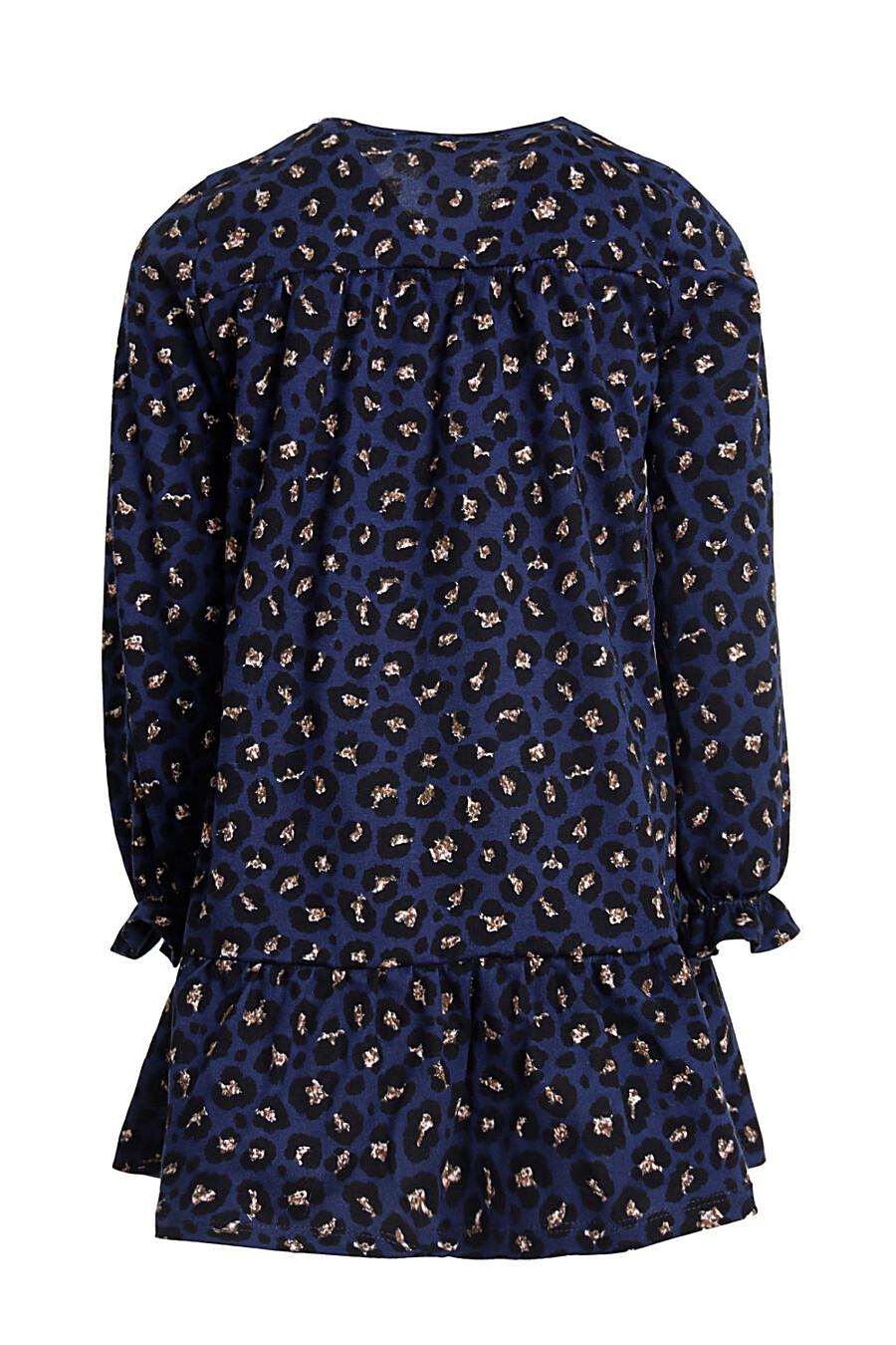 Платье Кузина детское для девочек НАТАЛИ 321669 купить оптом от производителя. Совместная покупка детской одежды в OptMoyo