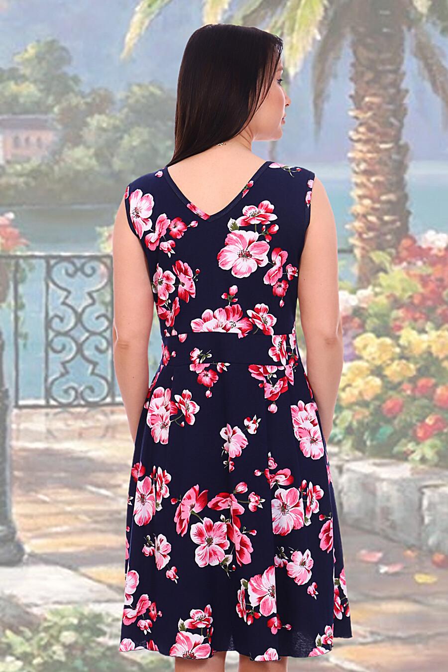 Сарафан Кабаре для женщин НАТАЛИ 321674 купить оптом от производителя. Совместная покупка женской одежды в OptMoyo