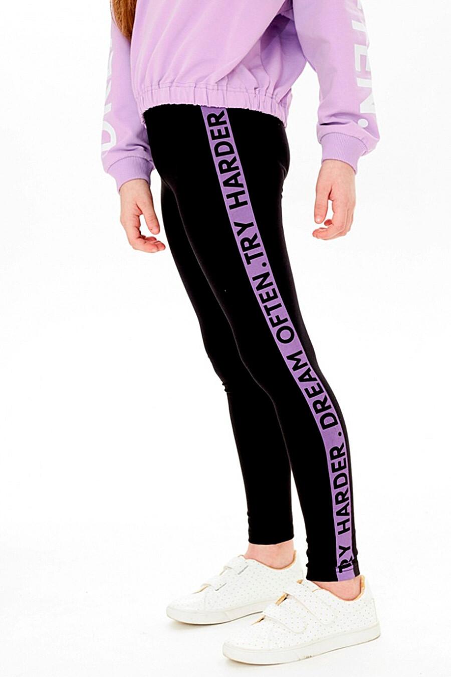 Легинсы для девочек UMKA 321812 купить оптом от производителя. Совместная покупка детской одежды в OptMoyo