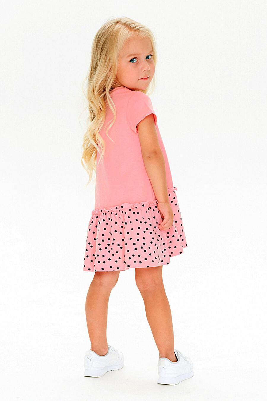 Платье для девочек UMKA 321829 купить оптом от производителя. Совместная покупка детской одежды в OptMoyo