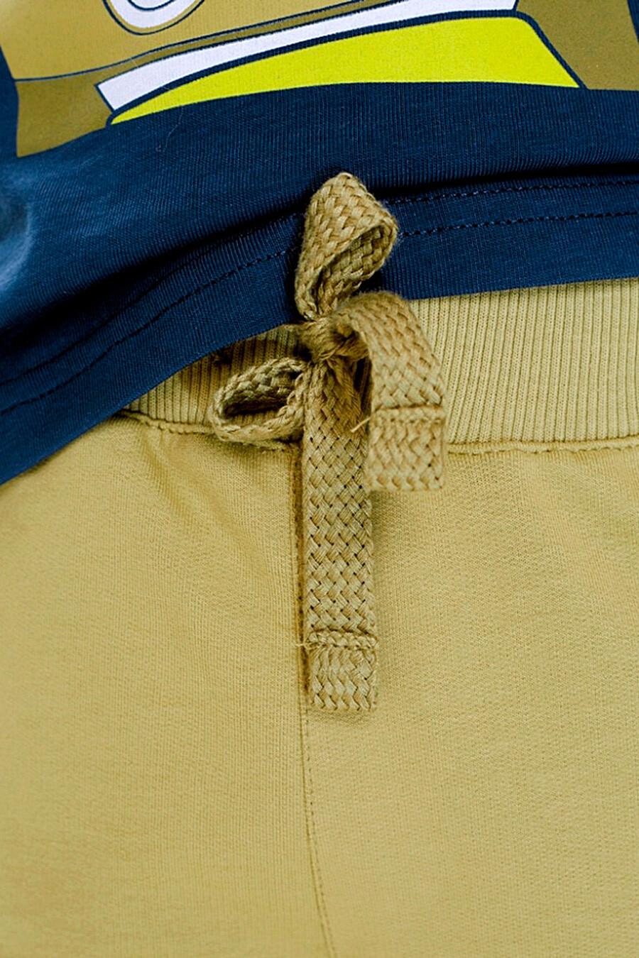 Брюки для мальчиков UMKA 321879 купить оптом от производителя. Совместная покупка детской одежды в OptMoyo