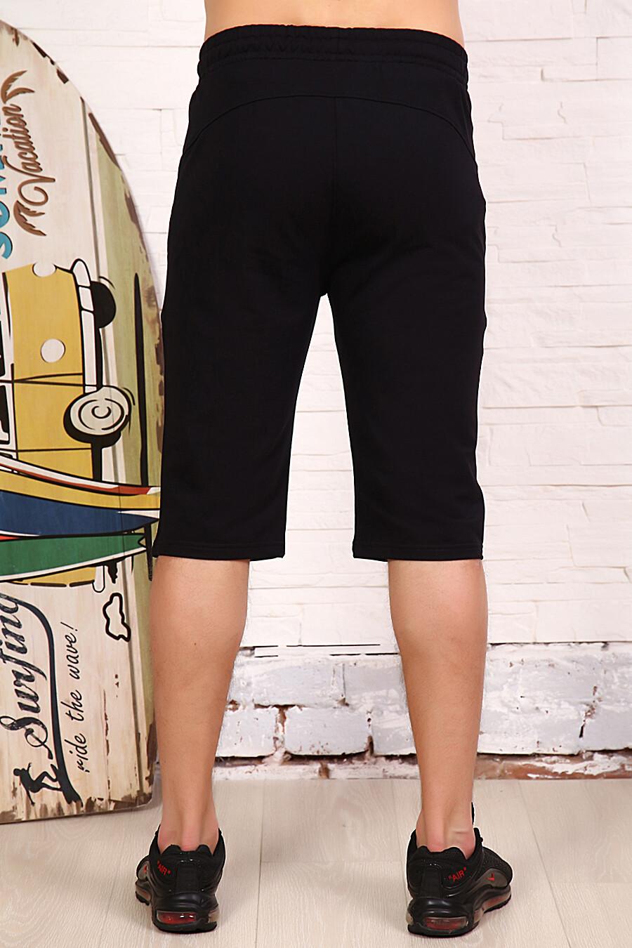 Шорты 26571 для мужчин НАТАЛИ 334761 купить оптом от производителя. Совместная покупка мужской одежды в OptMoyo