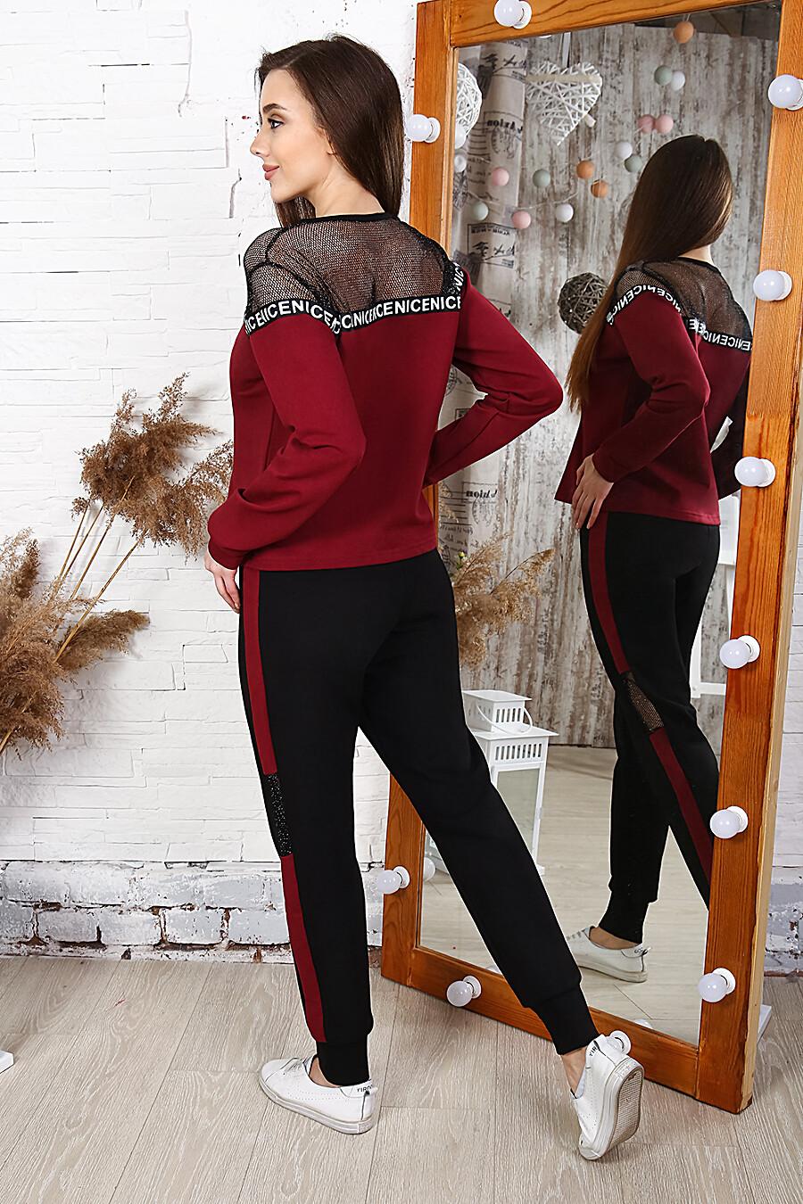 Костюм 25172 для женщин НАТАЛИ 334763 купить оптом от производителя. Совместная покупка женской одежды в OptMoyo
