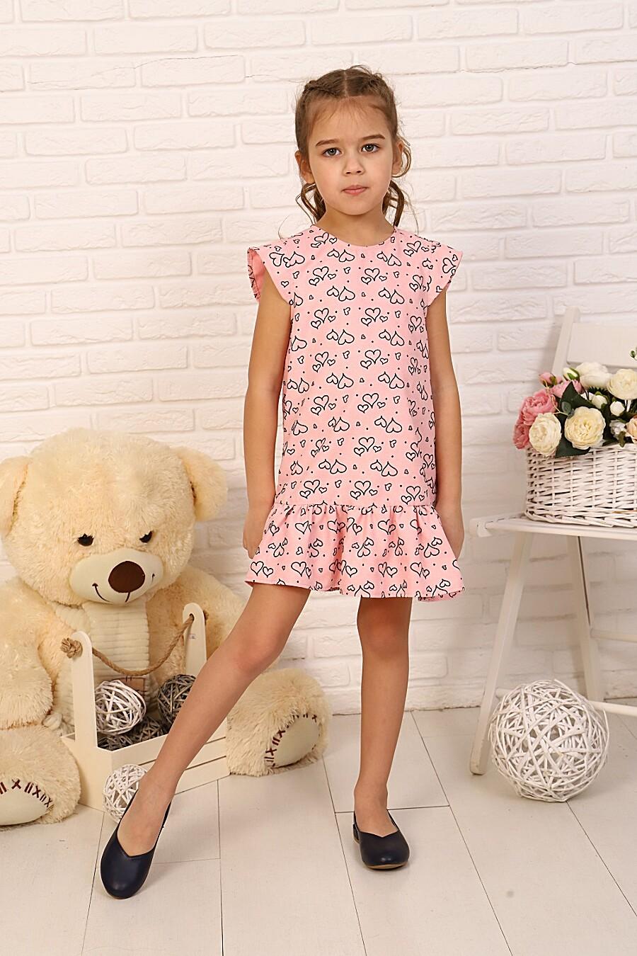 Сарафан Сердечки Егоза детский для девочек НАТАЛИ 334779 купить оптом от производителя. Совместная покупка детской одежды в OptMoyo