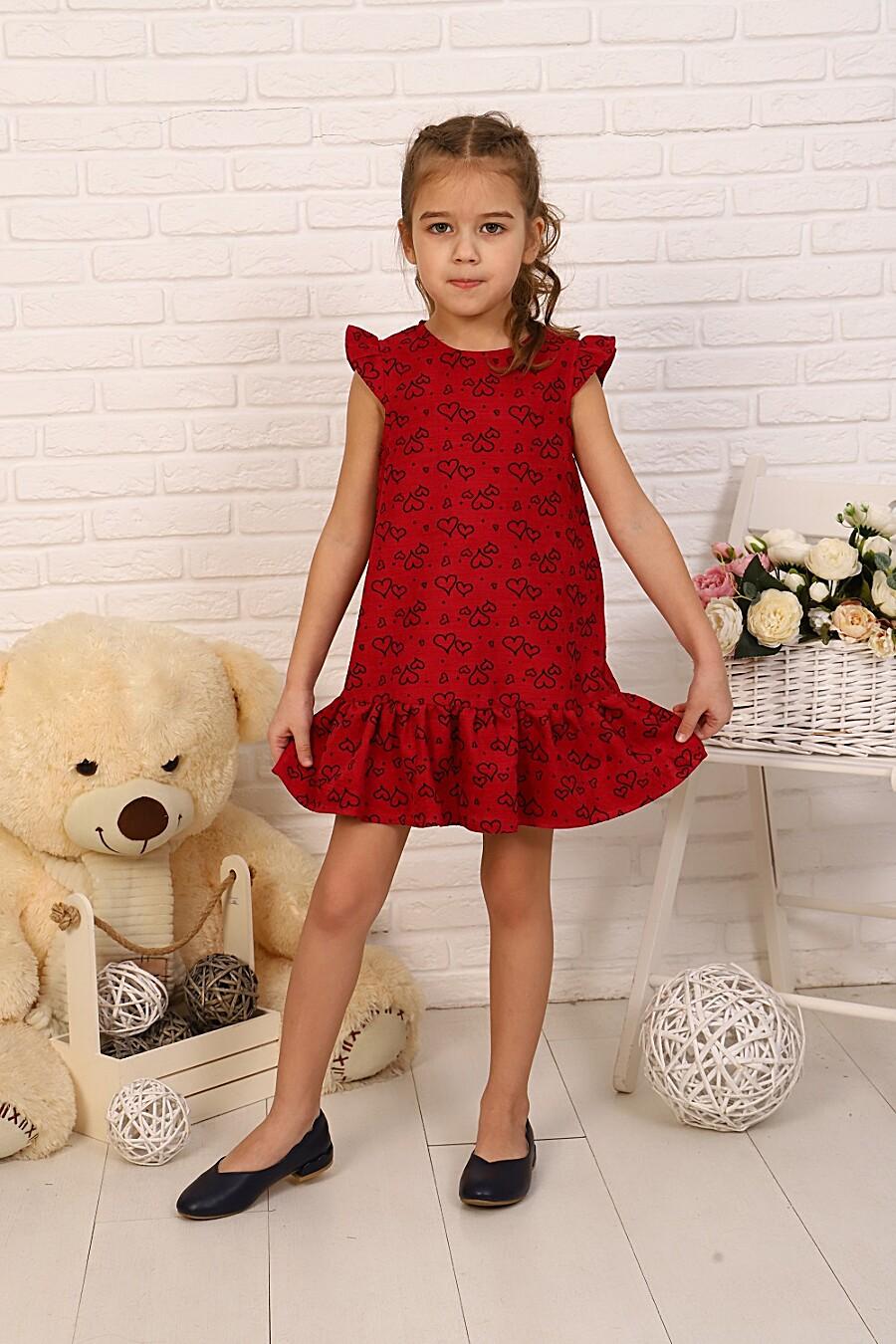 Сарафан Сердечки Егоза детский для девочек НАТАЛИ 334780 купить оптом от производителя. Совместная покупка детской одежды в OptMoyo