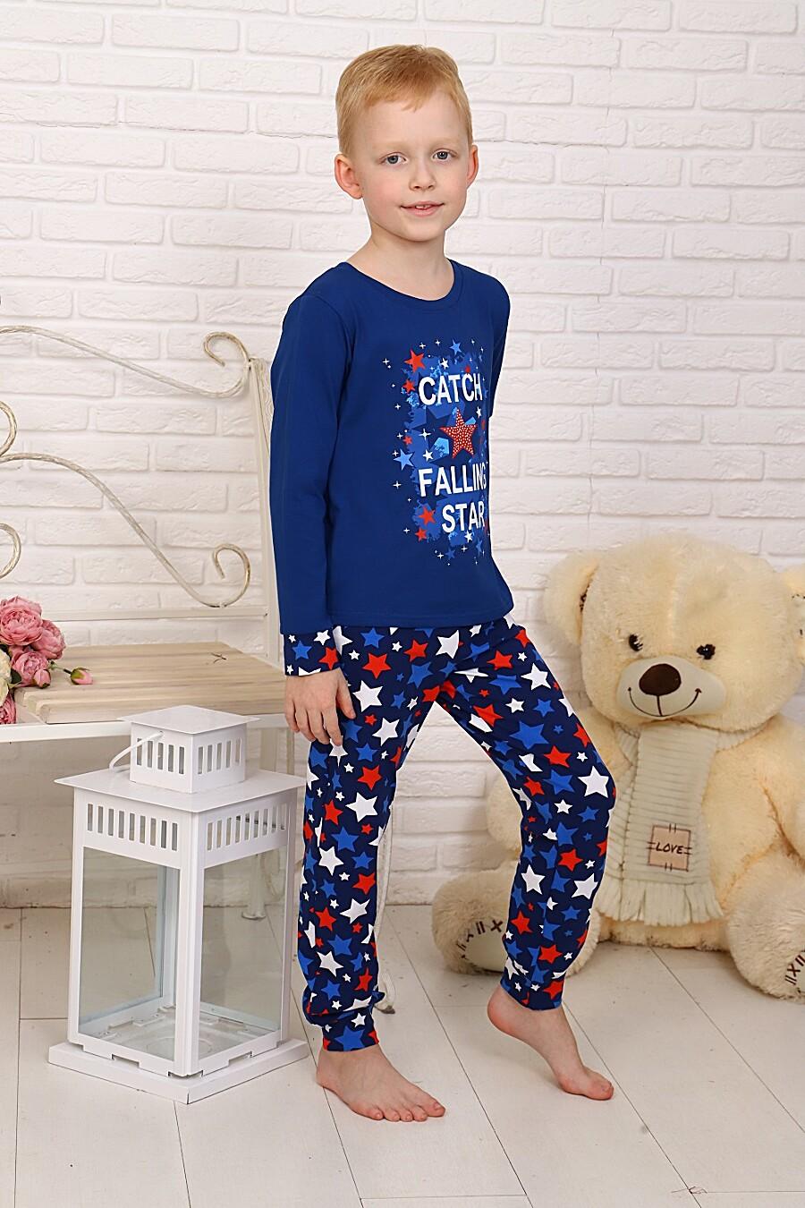 Пижама Галактика детская для мальчиков НАТАЛИ 334786 купить оптом от производителя. Совместная покупка детской одежды в OptMoyo