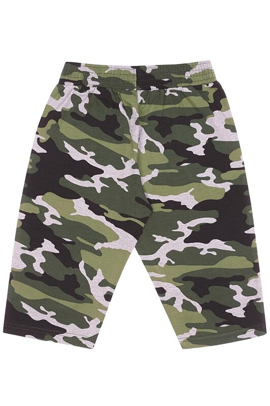 Бриджи  для мальчиков Archi 334872 купить оптом от производителя. Совместная покупка детской одежды в OptMoyo