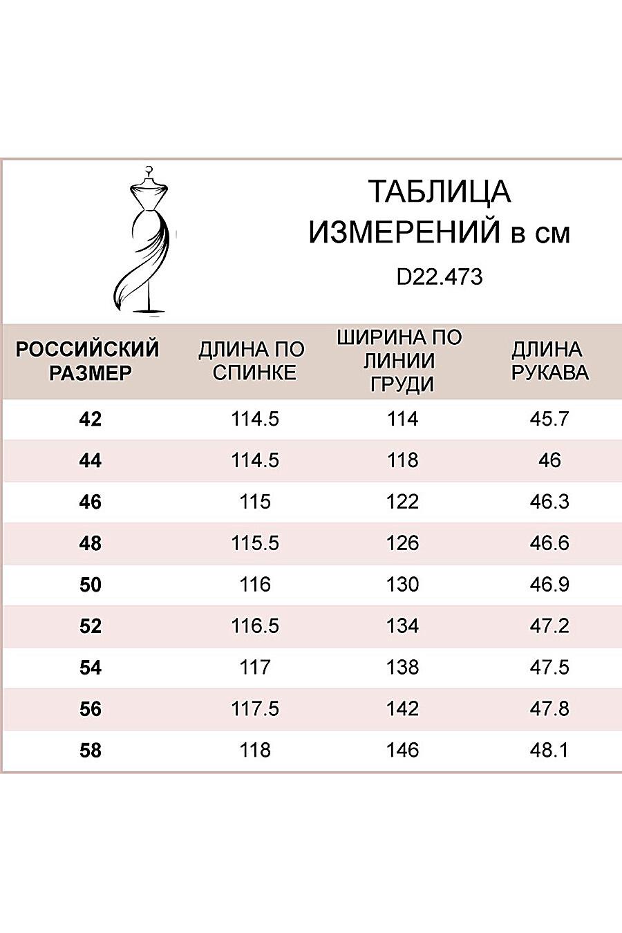 Платье для женщин VILATTE 334903 купить оптом от производителя. Совместная покупка женской одежды в OptMoyo
