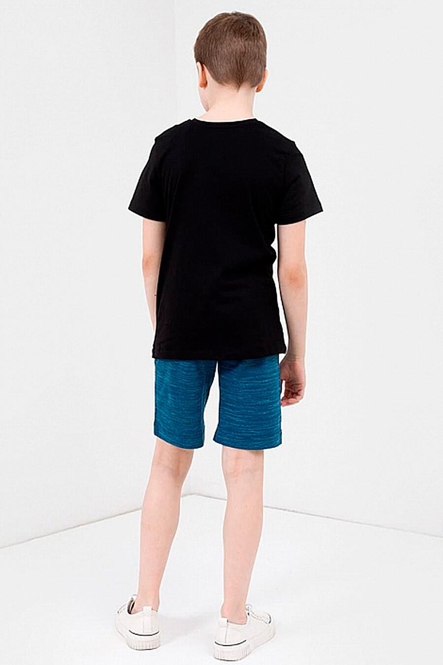 Шорты MARK FORMELLE (335019), купить в Moyo.moda