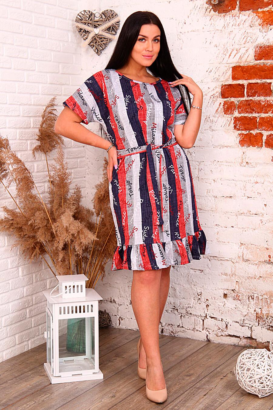 Платье СОФИЯ37 (335038), купить в Moyo.moda