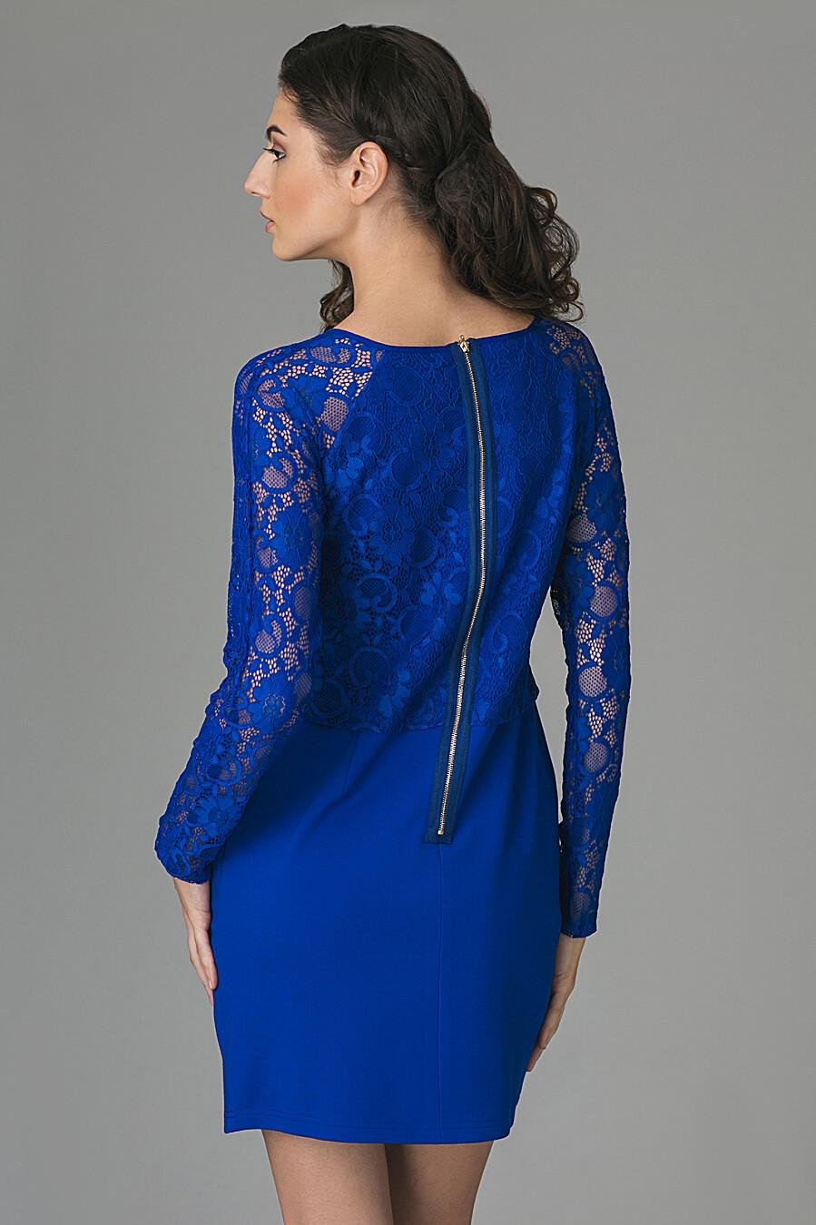 Платье MERSADA (348360), купить в Moyo.moda