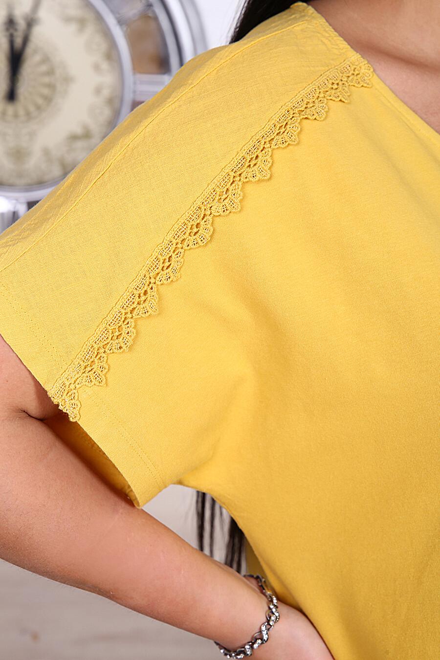 Платье 22178 для женщин НАТАЛИ 348404 купить оптом от производителя. Совместная покупка женской одежды в OptMoyo