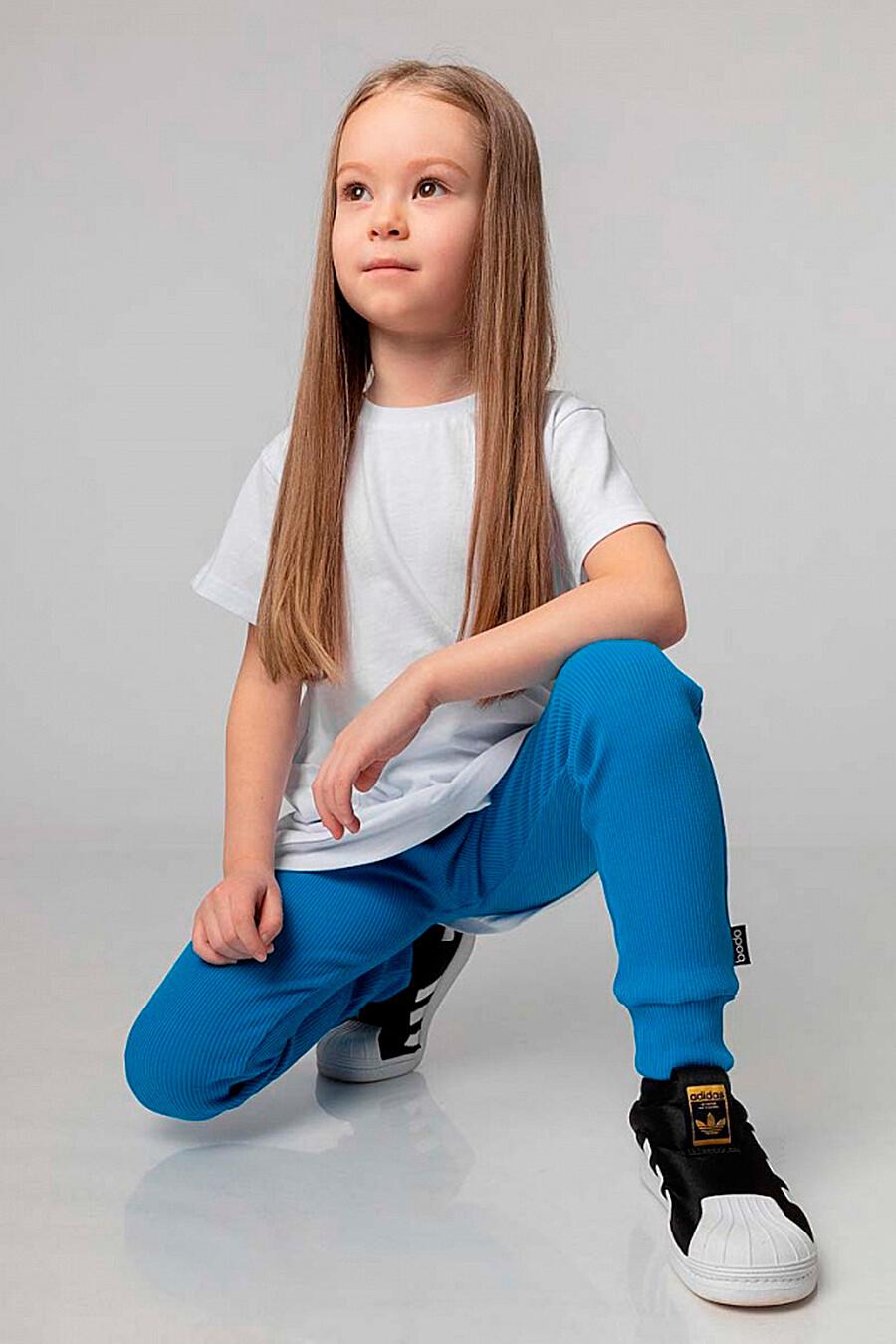 Леггинсы для девочек BODO 348453 купить оптом от производителя. Совместная покупка детской одежды в OptMoyo