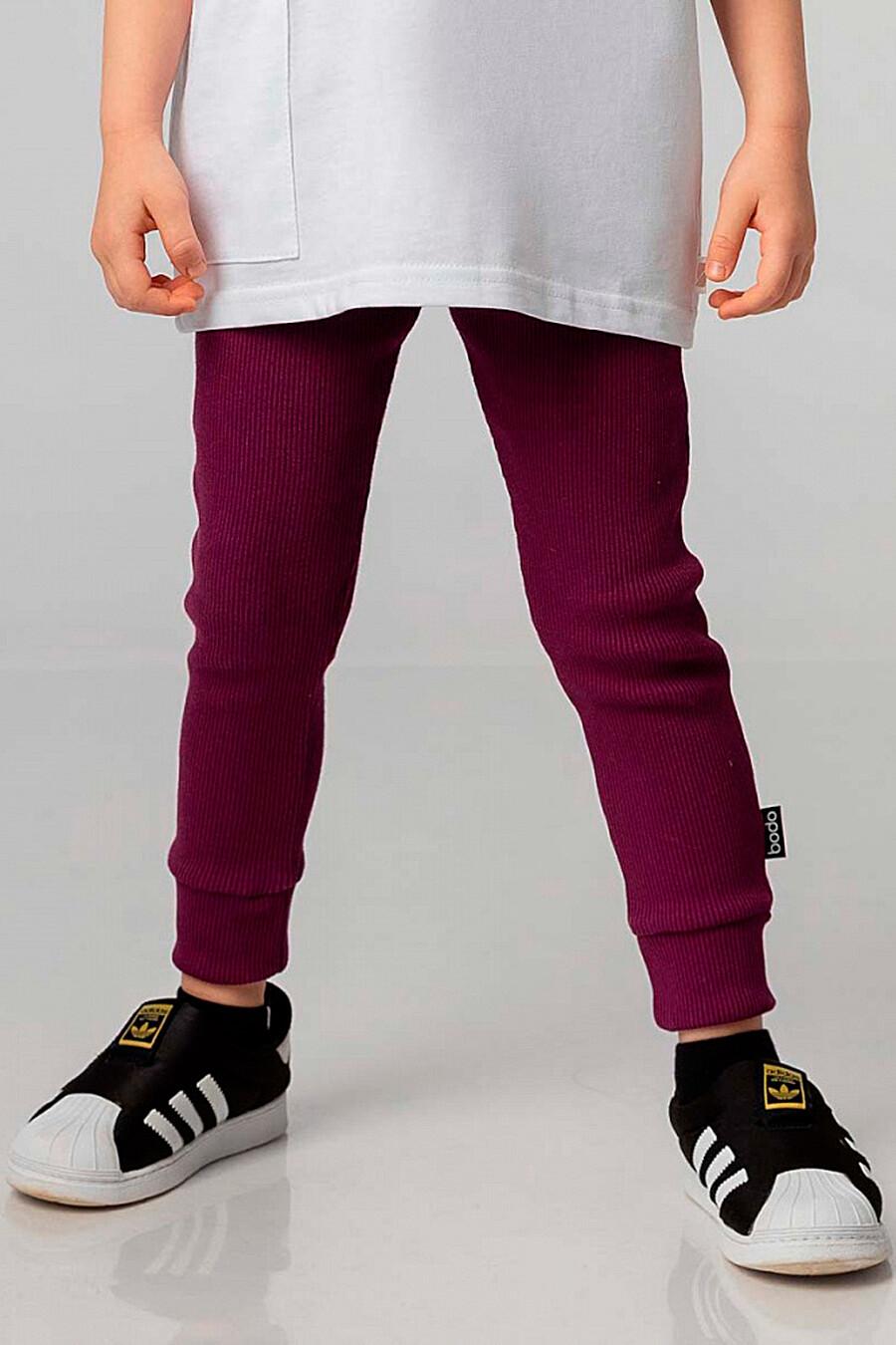 Леггинсы для девочек BODO 348474 купить оптом от производителя. Совместная покупка детской одежды в OptMoyo