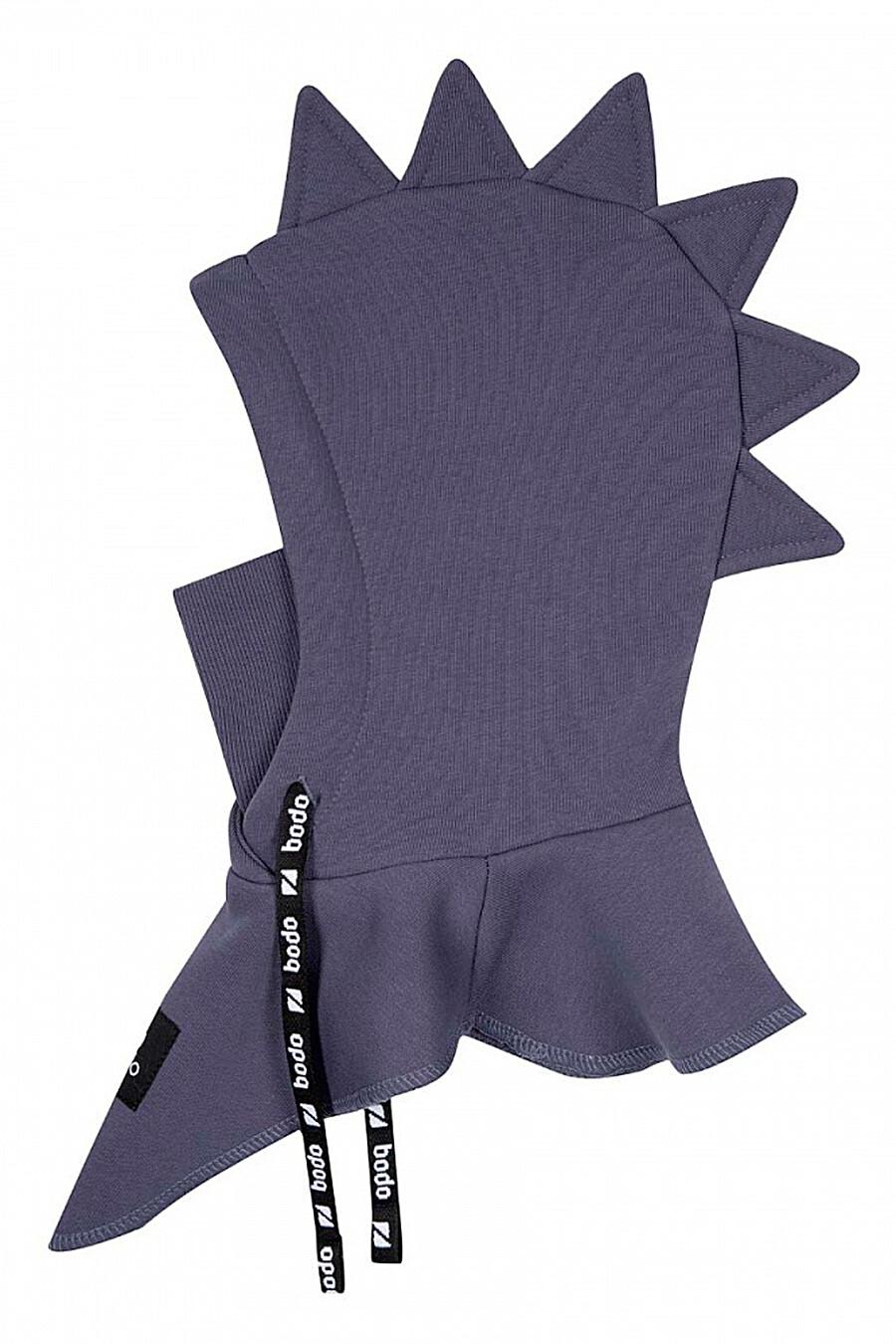 Капюшон для мальчиков BODO 348476 купить оптом от производителя. Совместная покупка детской одежды в OptMoyo