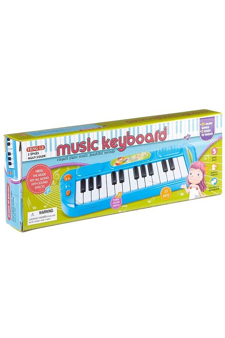 Музыкальный инструмент для детей BONNA 348487 купить оптом от производителя. Совместная покупка игрушек в OptMoyo