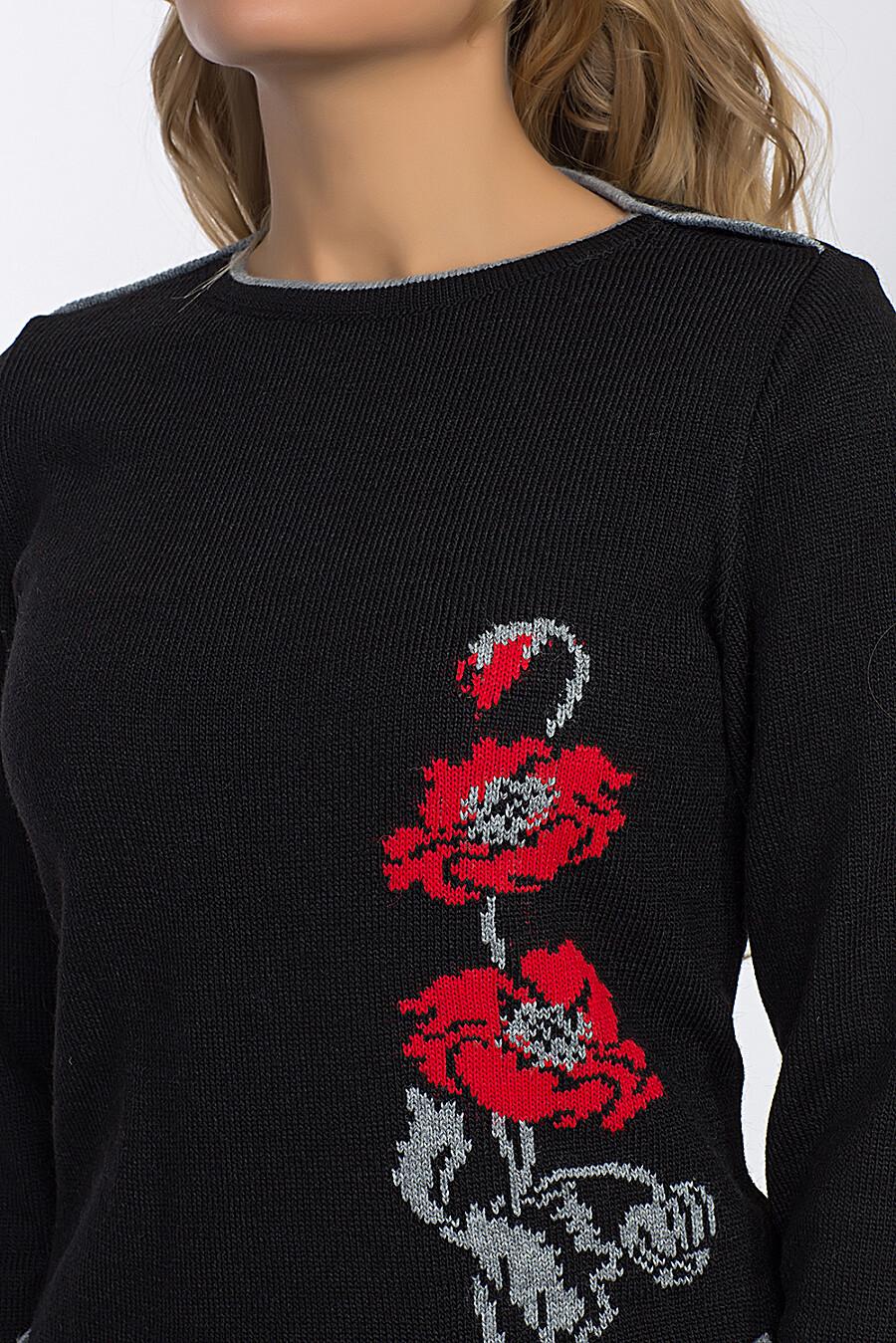 Платье VAY (53441), купить в Moyo.moda