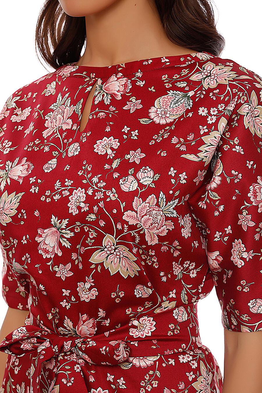 Платье GABRIELLA (60086), купить в Moyo.moda