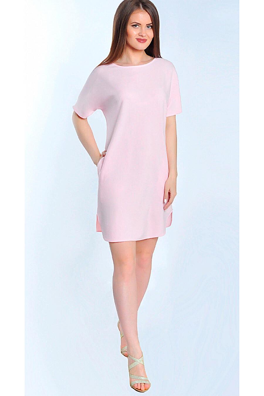 Платье RISE (648134), купить в Moyo.moda
