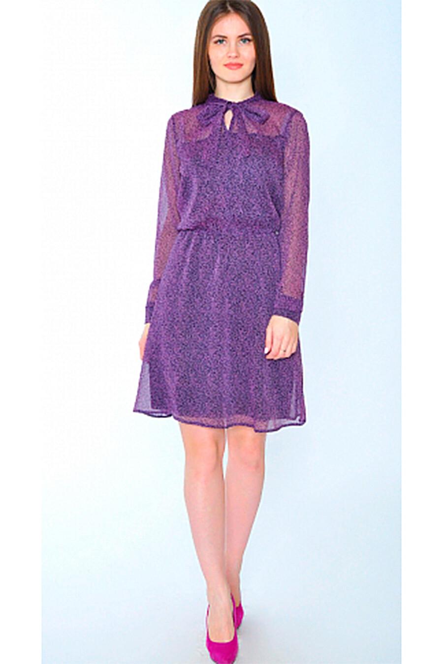 Платье RISE (648153), купить в Moyo.moda