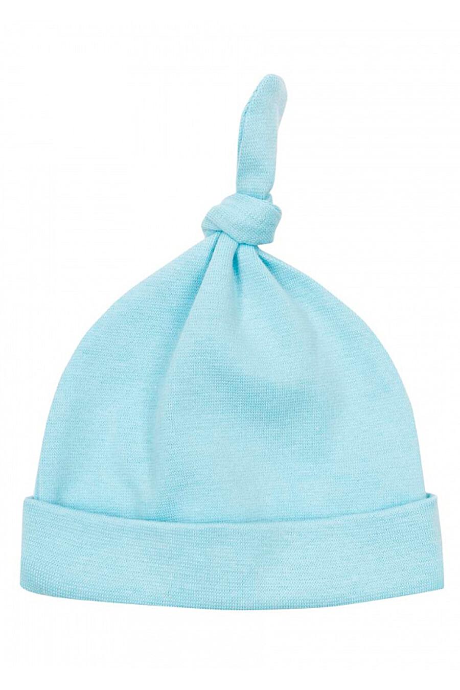 Шапка для девочек BODO 649027 купить оптом от производителя. Совместная покупка детской одежды в OptMoyo