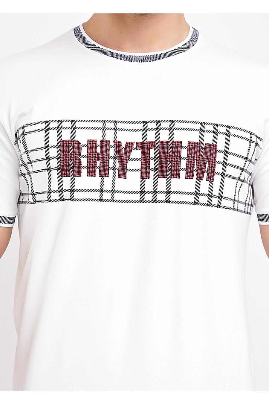 Футболка для мужчин CLEVER 649036 купить оптом от производителя. Совместная покупка мужской одежды в OptMoyo