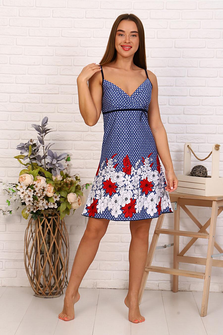 Сорочка СОФИЯ37 (649053), купить в Moyo.moda