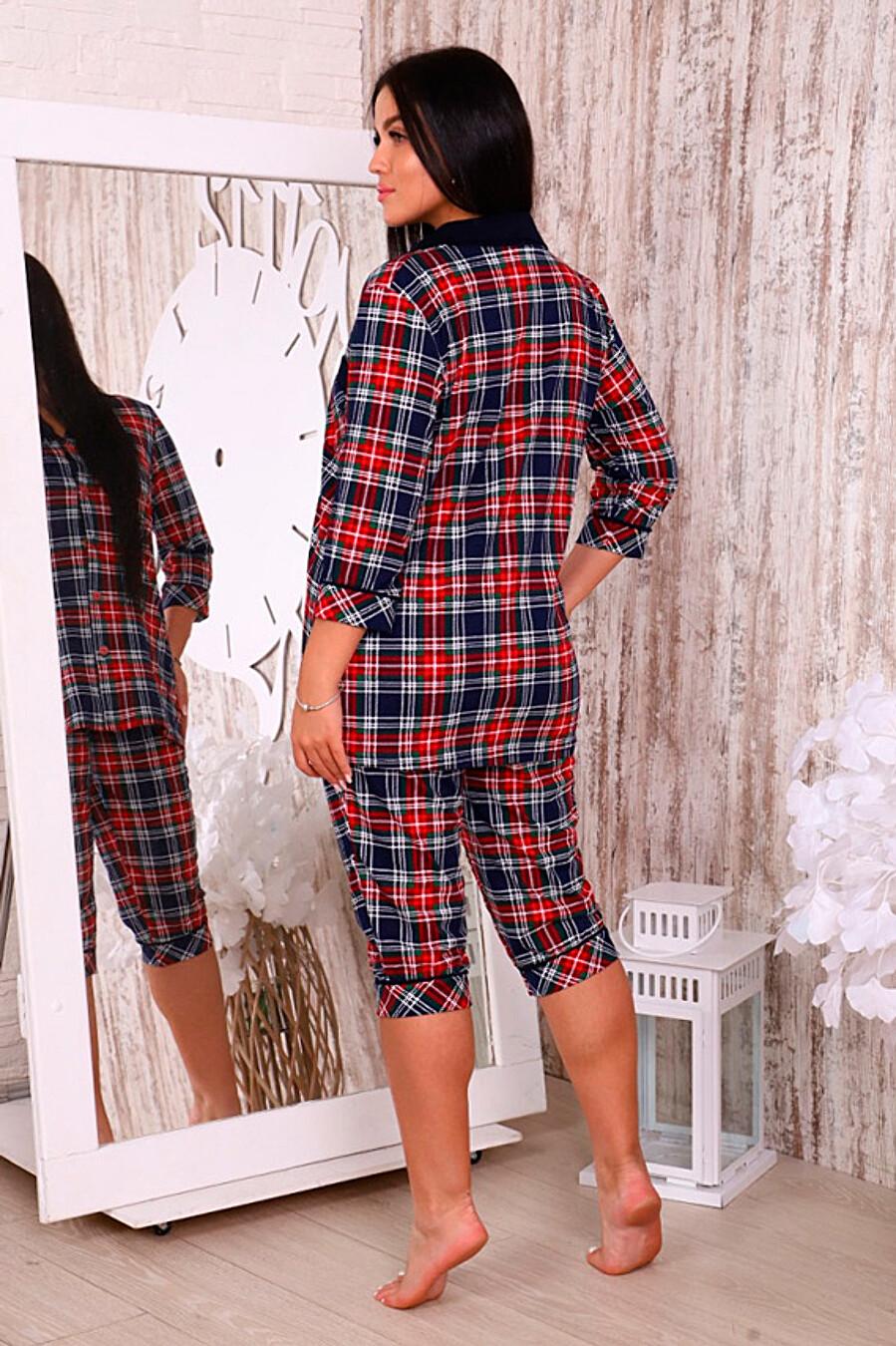 Комплект(Кофта+Бриджи) СОФИЯ37 (649084), купить в Moyo.moda