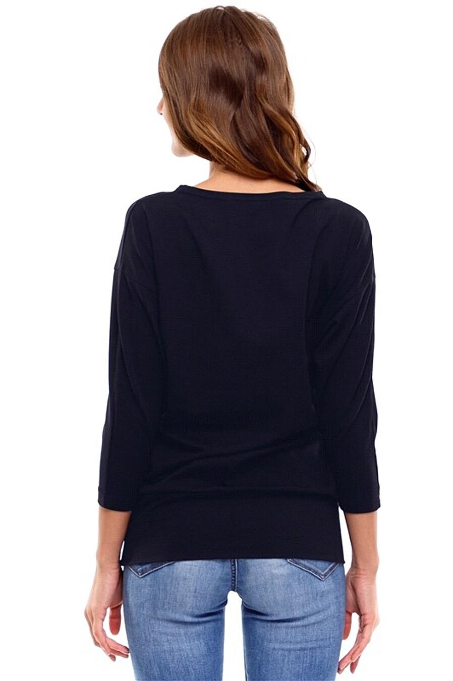Лонгслив для женщин АПРЕЛЬ 649090 купить оптом от производителя. Совместная покупка женской одежды в OptMoyo