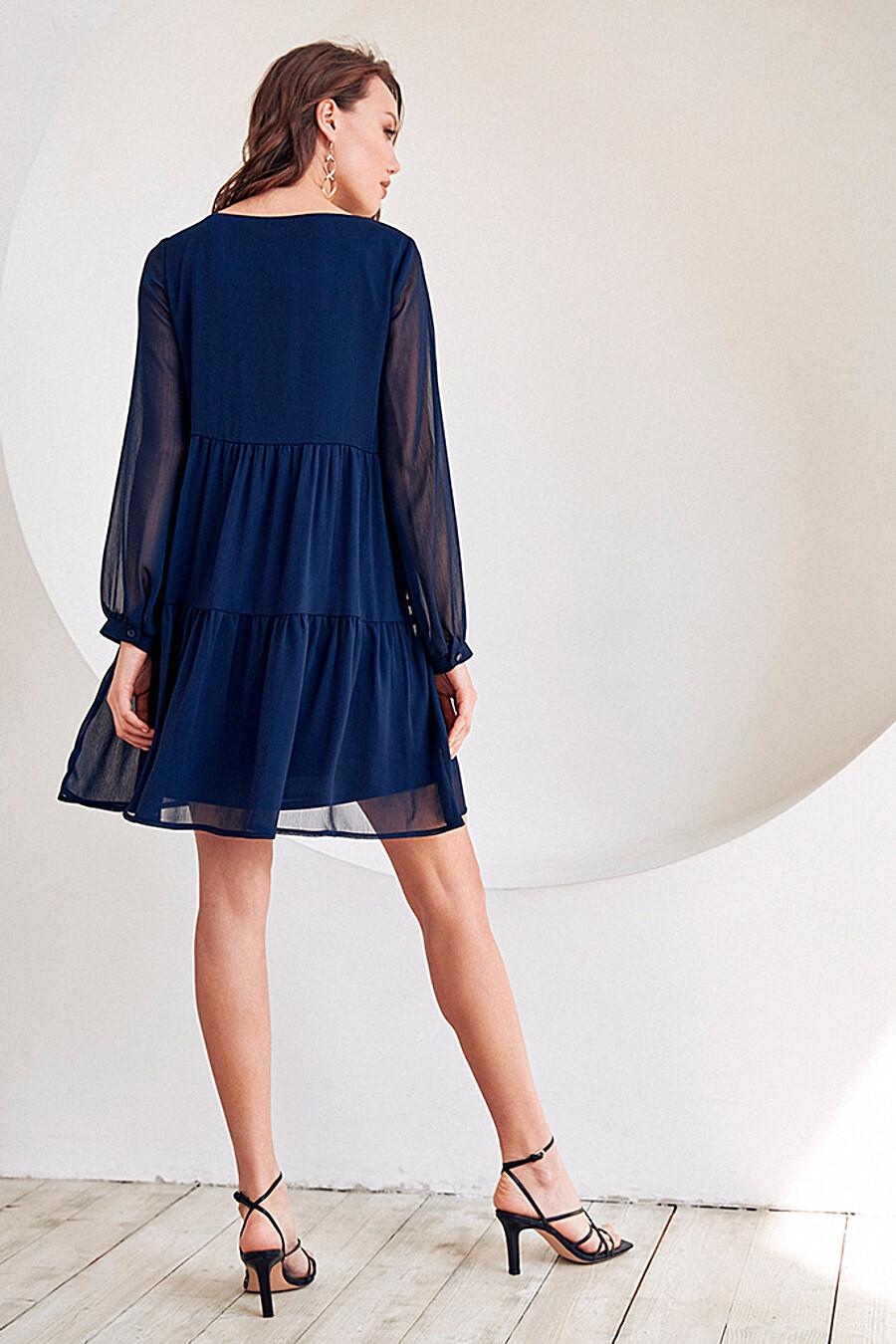 Платье для женщин VITTORIA VICCI 649122 купить оптом от производителя. Совместная покупка женской одежды в OptMoyo