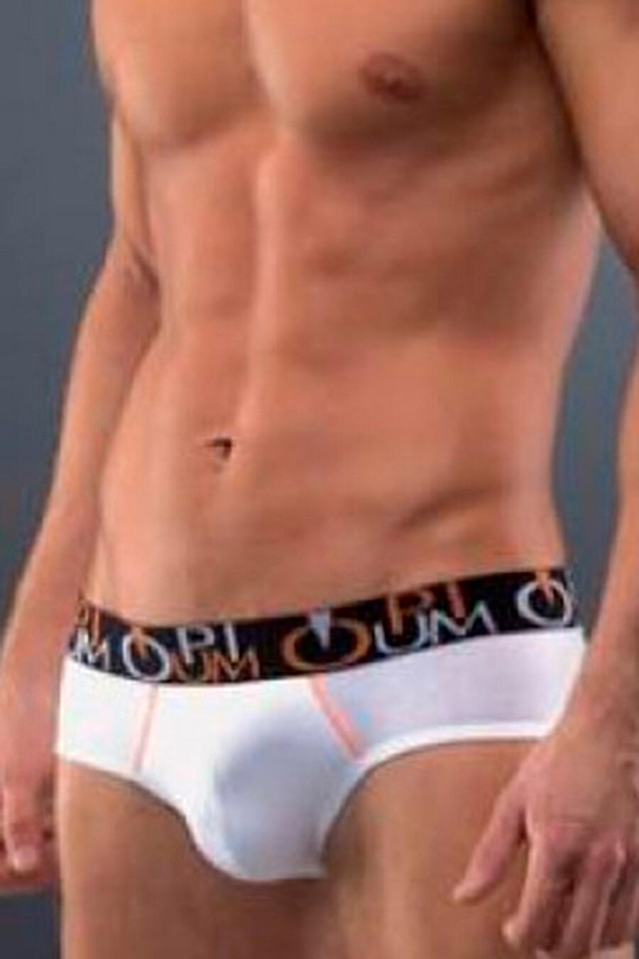 Трусы для мужчин OPIUM 649153 купить оптом от производителя. Совместная покупка мужской одежды в OptMoyo
